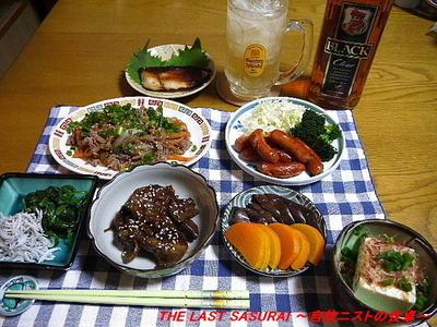 【夕食】牛肉と玉ねぎの炒め物・ぶりの塩麹焼き・チョリソーウインナー…
