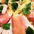 ■おもてなしパスタ【桃とメロンの生ハム巻き+サラダチキンのカッペリーニ】