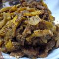 筍と豚肉のアジーカ炒め