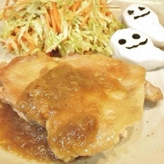 ☆スパイス大使☆和風ハロウィン~その1~チキンおろしステーキにスパイスプラス!