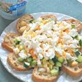 白ワインに合う〜セロリとキュウリとカッテージチーズのミモザサラダ。 by akkiさん