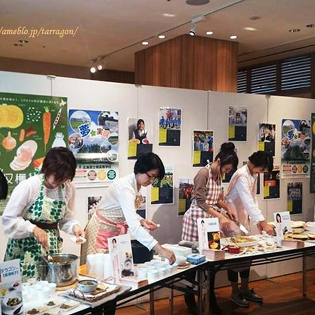 北海道の美味しいがいっぱい☆ホクレン秋の大収穫祭に出演しました♪