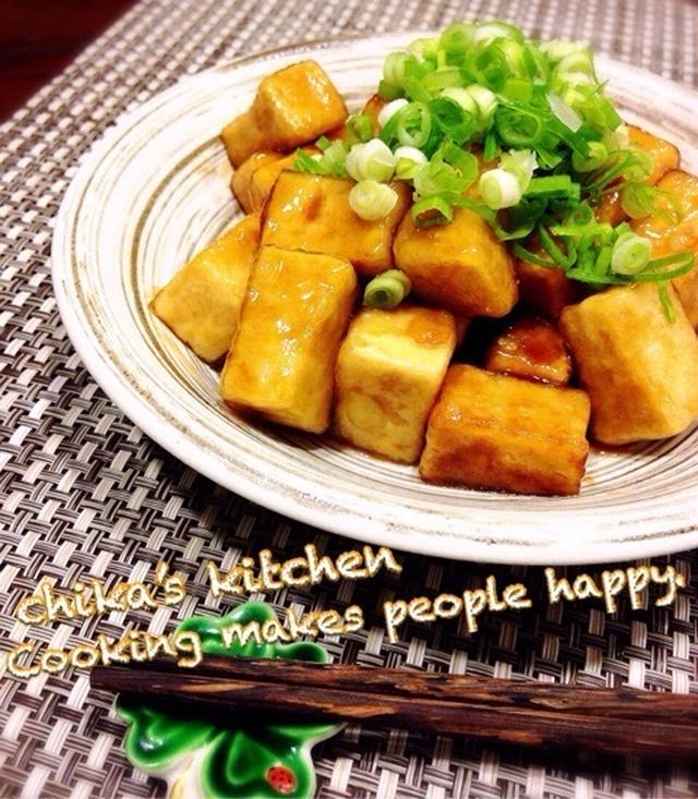 1. こうや豆腐の照り焼き