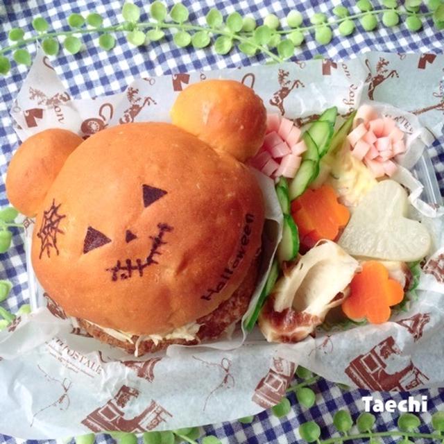 ハロウィンオブラートアートと焼き菓子