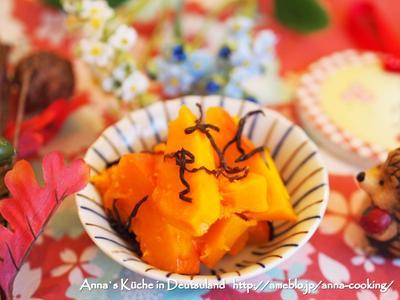 【副菜】甘じょっぱさが癖になる♡かぼちゃのバター塩昆布 とハンブルクの可愛いカフェ♡
