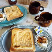 5分で出来るカフェみたいな朝ごはん♪至福のプリントースト♡ と 毎日楽しく過ごすコツ?