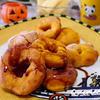 ペルーのおやつ、ピカロン風ドーナツ