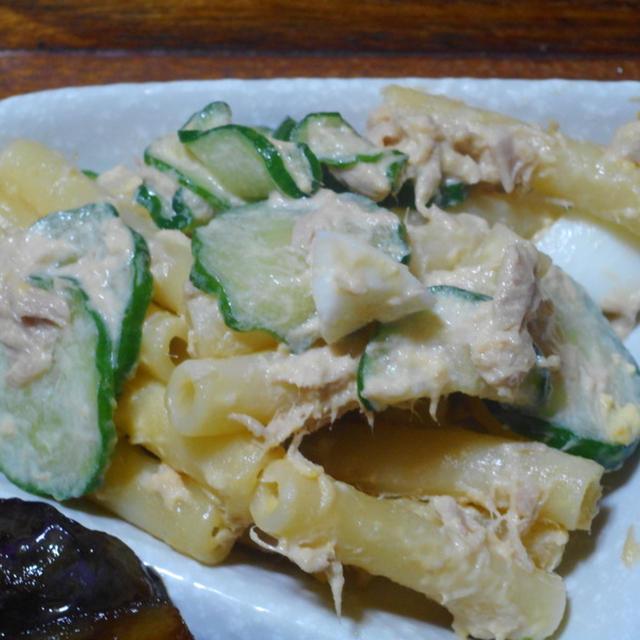 ツナと卵のマカロニサラダ