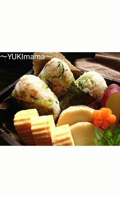 お弁当に~ツナと大根葉のおにぎり(常備菜)~