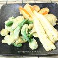 筍とスナップエンドウのフリッター