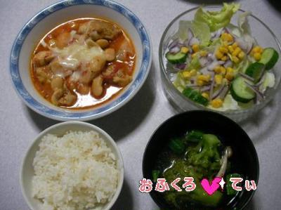 チキンと白花豆のトマト煮込み★夏バージョン