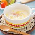 【モニター】白菜とベーコンのミルクスープ by アップルミントさん