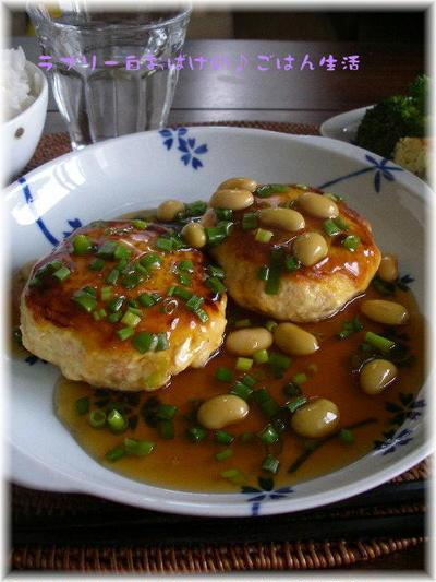 今日も鮭。。 鮭豆腐バーグ ポン酢あんかけ。