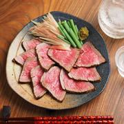 ぽん酢ローストビーフ柚子こしょう添え、牛もも肉をぽん酢しょう油で漬けると柔らかに!