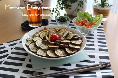 茄子まるごと1本と餃子のたねオーブン焼き♪