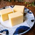 ♡さつまいもde簡単和菓子♡ミルク芋ようかん♡【#寒天#ヘルシー】