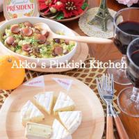 『PRESIDENT』カマンベールチーズ<クルミ>のおうちパーティーテーブル