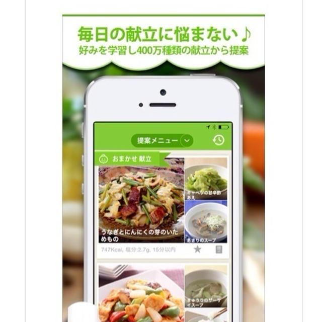 ☆食のキュレーションアプリ♡Ohganic☆