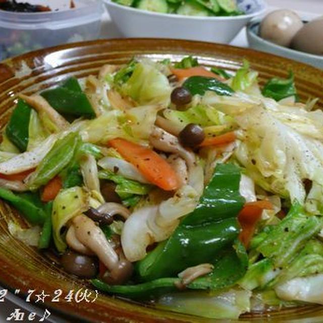 0724☆野菜炒めと有り合わせで・・・・・夜ご飯♪
