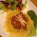 あるもの DE 即席じゃーじゃ麺 by NANA BOMBERさん