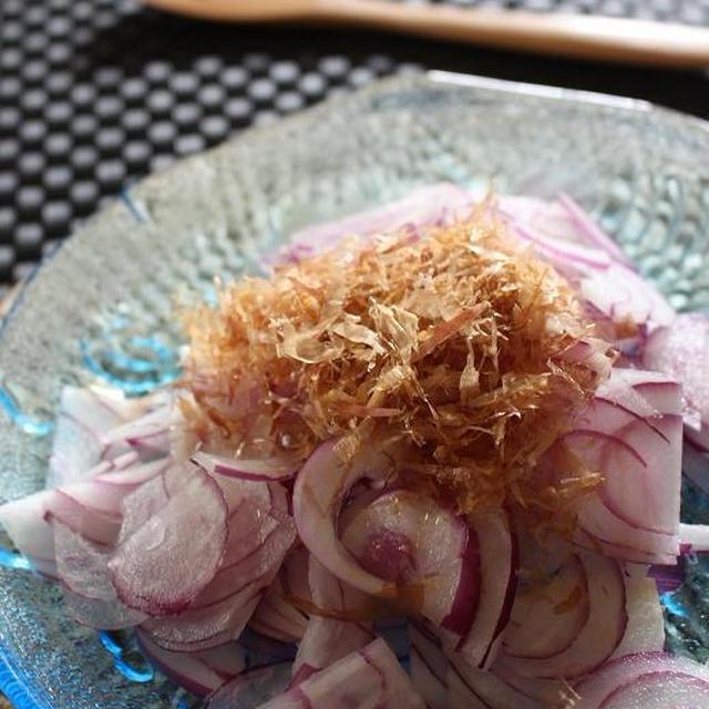 素材を楽しむ 紫玉ねぎおかかポン酢