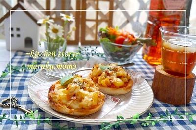 イングリッシュマフィンで♪ジャーマンポテトのオープンピザ&紅茶の時間