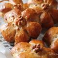 胡桃パンの甘いサンドでおやつ❁レシピ付き