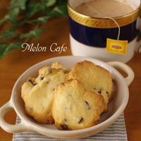 薄力粉で超簡単!チョコチップクッキー☆紅茶でひらめきのある朝を♪リプトンひらめき朝食レシピ(その8)
