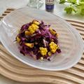 紫白菜ととうもろこしのコールスローとお気に入り洗濯板?