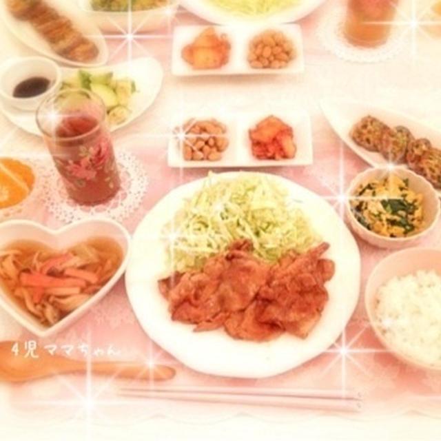 蓮根チーズ焼き☆レシピ