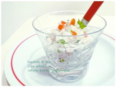 【Recipe:Insalata di riso】大根 いただきもの。華麗なる変身。