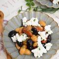 【レシピ】お豆のピクルス カッテージチーズ添え