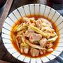 鶏肉と長ネギのにんにく醤油蒸し【#簡単 #時短 #作り置き #主菜】&『調理時短のポイント〜下ごしらえ編〜』