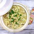 タカラ本みりんで円やか♪筍とツナ缶の炊き込みご飯