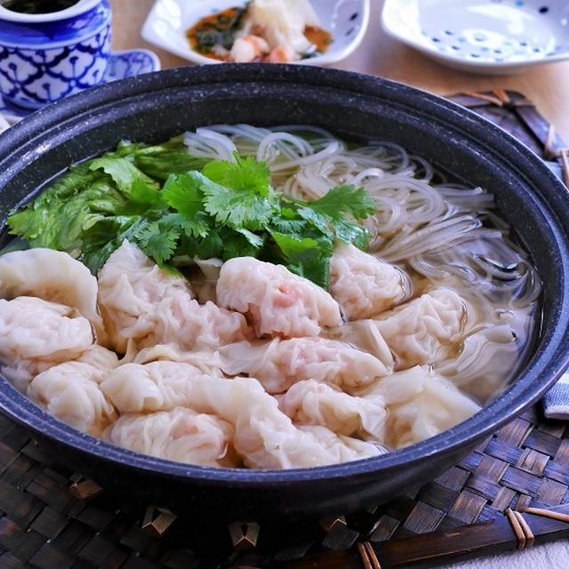 海老水餃子と春雨のエスニック鍋
