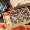 「鬼滅の刃 無限列車編」のお弁当を再現!(レシピ)