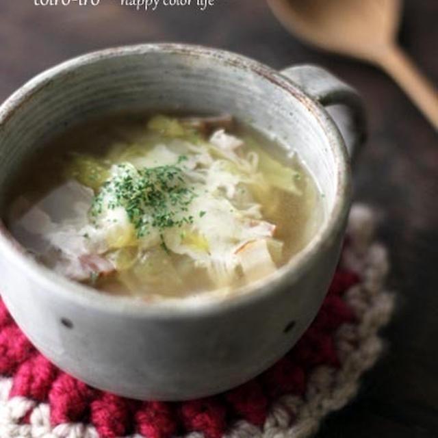 白菜のチートロスープ