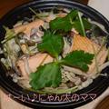 鮭と牡蠣ときのこと白菜の蒸し鍋