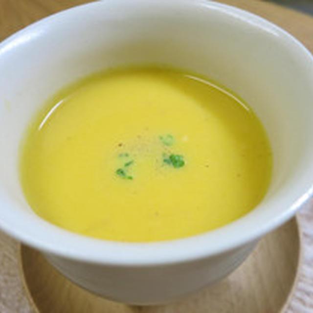 クリーミー人参スープ