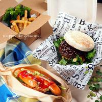 6月28日 ハンバーガー弁当 と 和定食