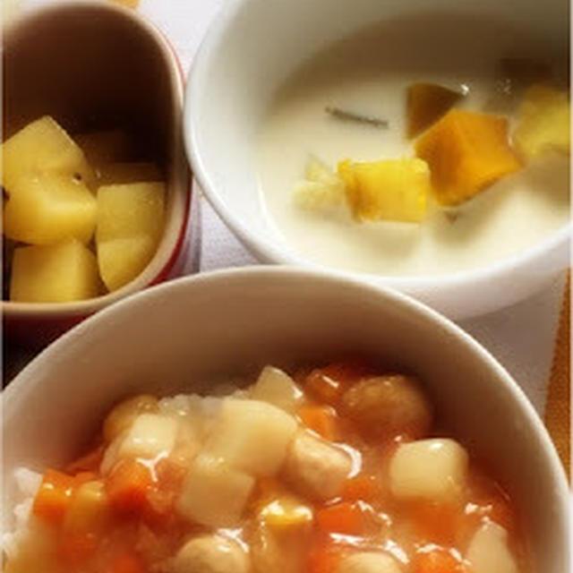 256日目-2 ご飯80g+ピジョン おいしいレシピ 鮭とたらのちゃんちゃん風(ベビーフード)+かぼちゃ+さつまいも+豆乳+シナモン+キウイ
