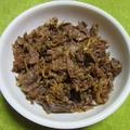 格安の国産牛の切り落とし肉で、牛肉のしぐれ煮