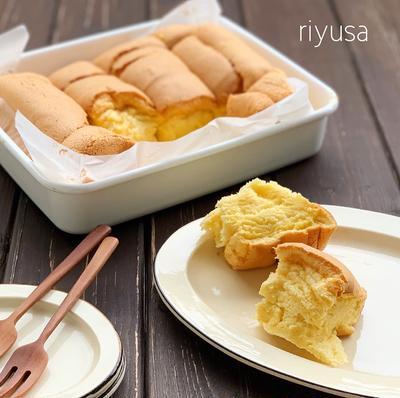 【ご褒美おやつ】シンプルな材料で作れる台湾カステラ