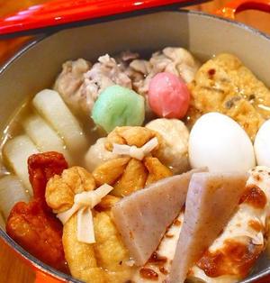 鶏手羽の白だしおでん♪白だしで簡単おでん鍋レシピ!