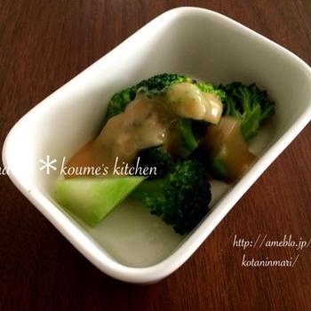 ブロッコリーの酢味噌がけ。シンプルに食べる。
