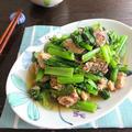 簡単和総菜☆さば缶と小松菜のバター醤油炒め