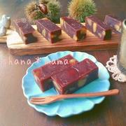 意外に簡単♪秋の和菓子「栗ようかん」を手作りしてみよう!
