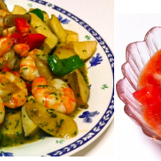 トマト素麺、海老とエリンギのガーリック炒め 他