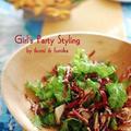 秋刀魚と生姜の香味サラダ