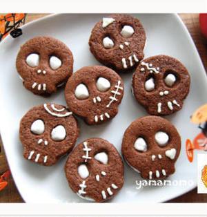 ガイコツのマシュマロサンドクッキー